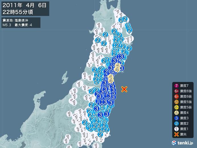 地震情報(2011年04月06日22時55分発生)