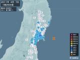2011年04月07日01時25分頃発生した地震