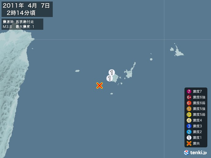 地震情報(2011年04月07日02時14分発生)