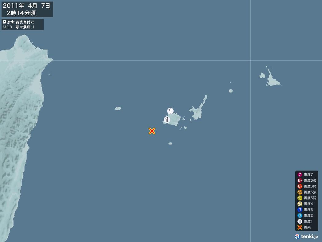 地震情報 2011年04月07日 02時14分頃発生 最大震度:1 震源地:西表島付近(拡大画像)