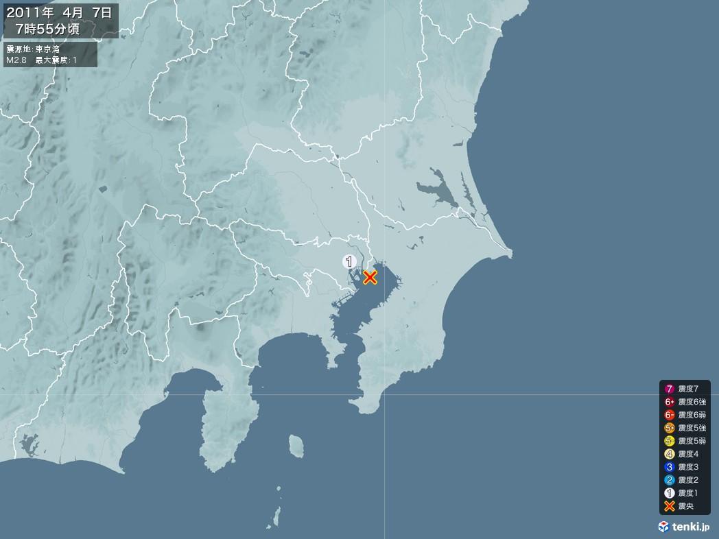 地震情報 2011年04月07日 07時55分頃発生 最大震度:1 震源地:東京湾(拡大画像)