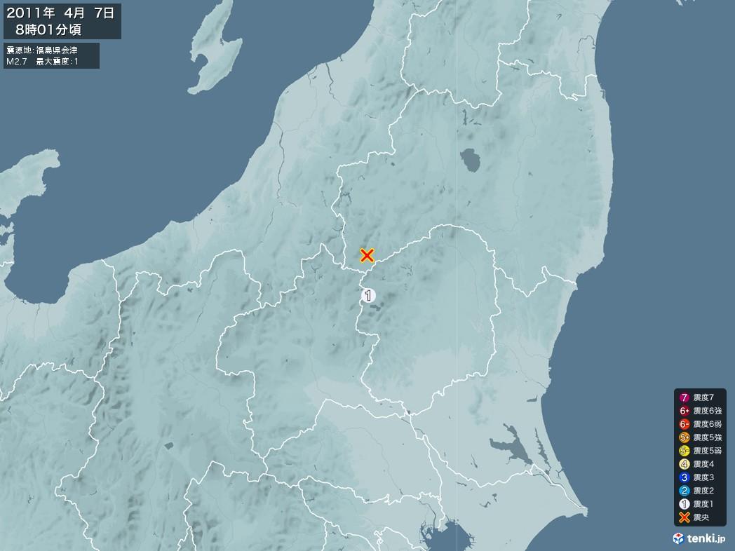 地震情報 2011年04月07日 08時01分頃発生 最大震度:1 震源地:福島県会津(拡大画像)