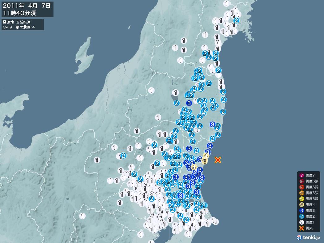 地震情報 2011年04月07日 11時40分頃発生 最大震度:4 震源地:茨城県沖(拡大画像)
