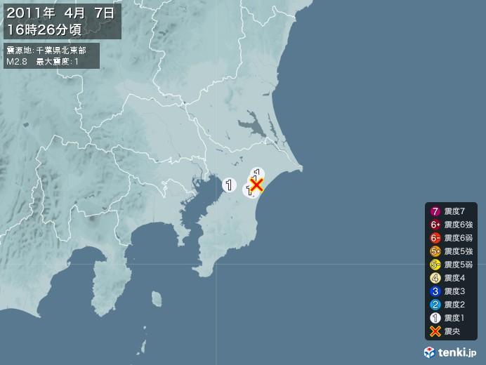 地震情報(2011年04月07日16時26分発生)