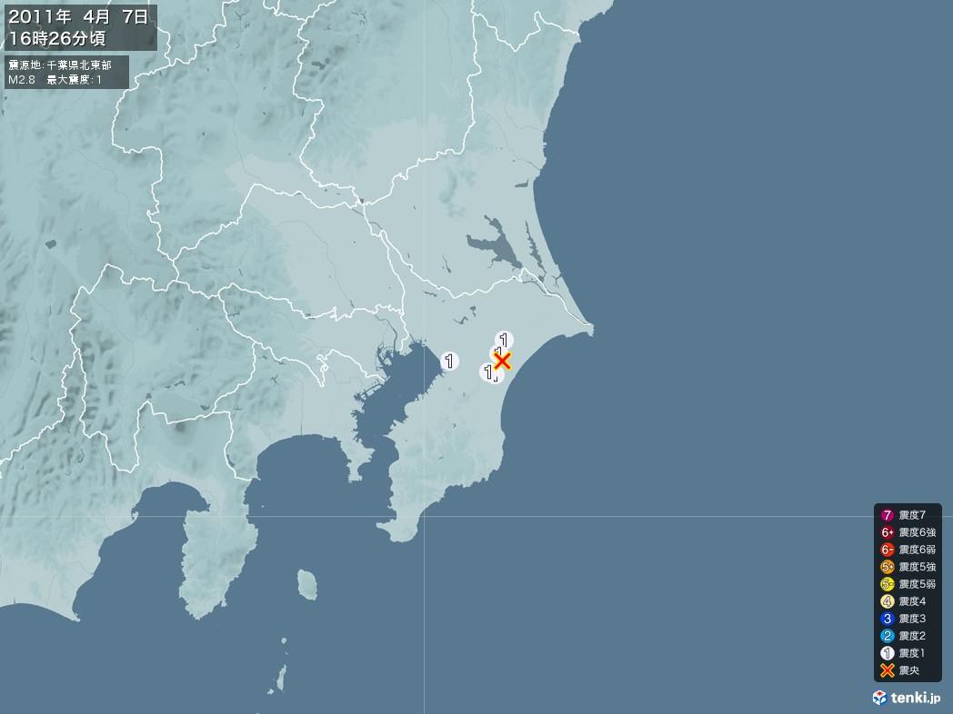 地震情報 2011年04月07日 16時26分頃発生 最大震度:1 震源地:千葉県北東部(拡大画像)