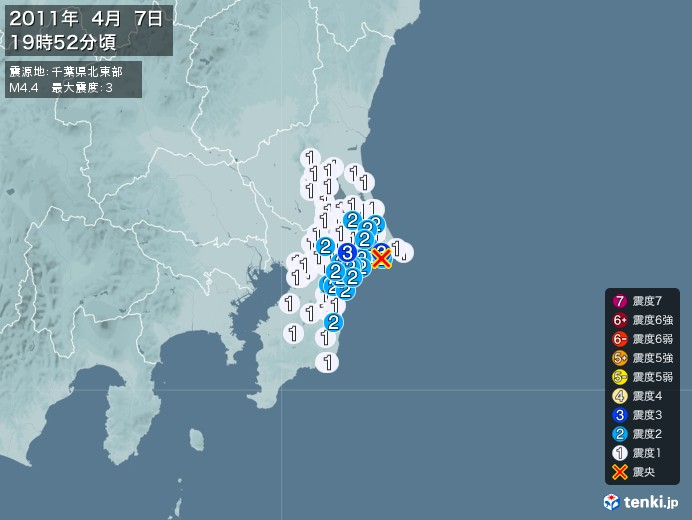 地震情報(2011年04月07日19時52分発生)
