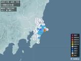 2011年04月07日19時52分頃発生した地震