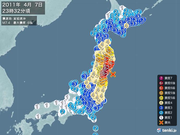 地震情報(2011年04月07日23時32分発生)