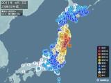 2011年04月07日23時32分頃発生した地震