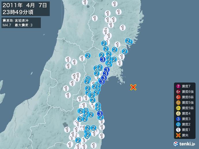 地震情報(2011年04月07日23時49分発生)
