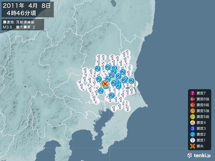 地震情報(2011年04月08日04時46分発生)