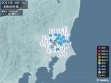 2011年04月08日04時46分頃発生した地震
