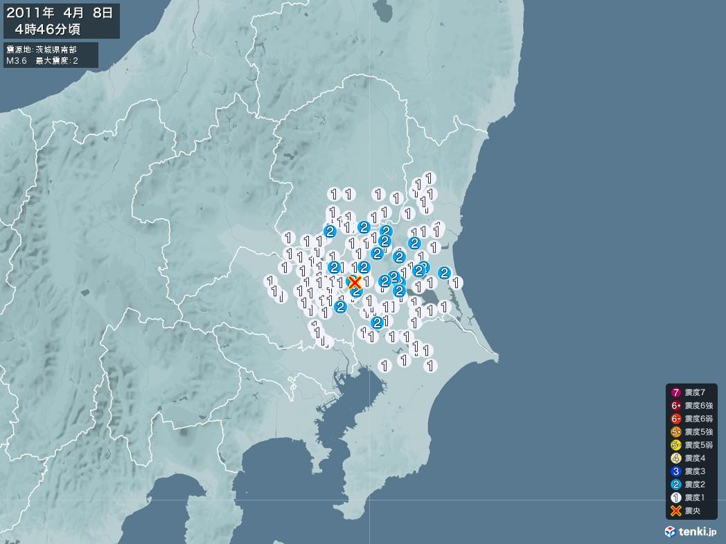 地震情報 2011年04月08日 04時46分頃発生 最大震度:2 震源地:茨城県南部(拡大画像)