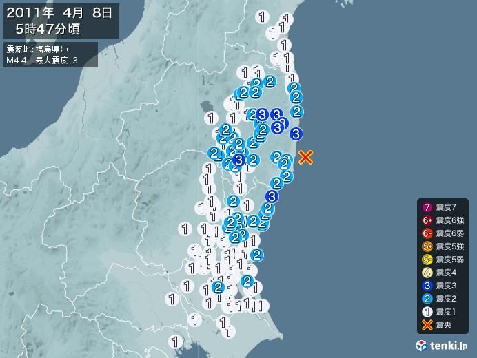 地震情報(2011年04月08日05時47分発生)