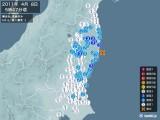 2011年04月08日05時47分頃発生した地震