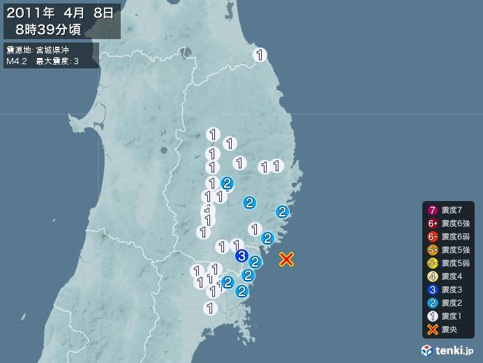 地震情報(2011年04月08日08時39分発生)