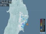 2011年04月08日08時39分頃発生した地震