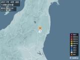 2011年04月08日14時42分頃発生した地震