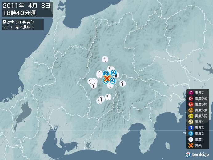 地震情報(2011年04月08日18時40分発生)