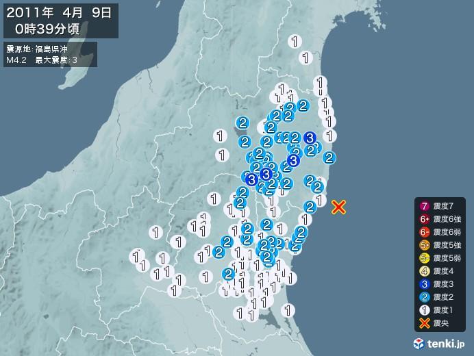 地震情報(2011年04月09日00時39分発生)