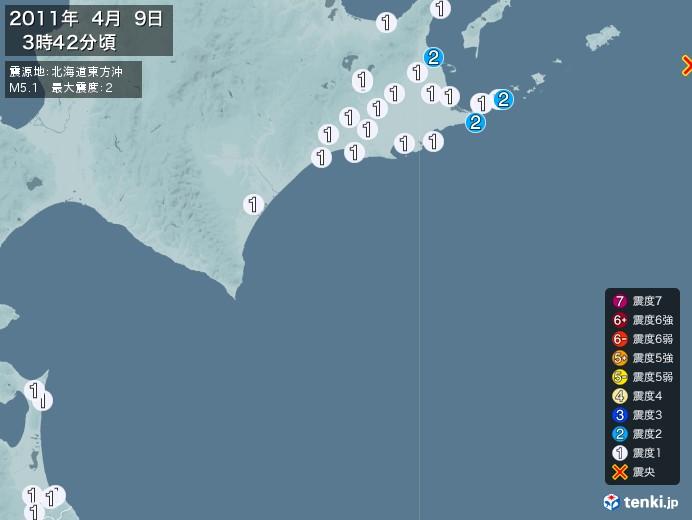 地震情報(2011年04月09日03時42分発生)