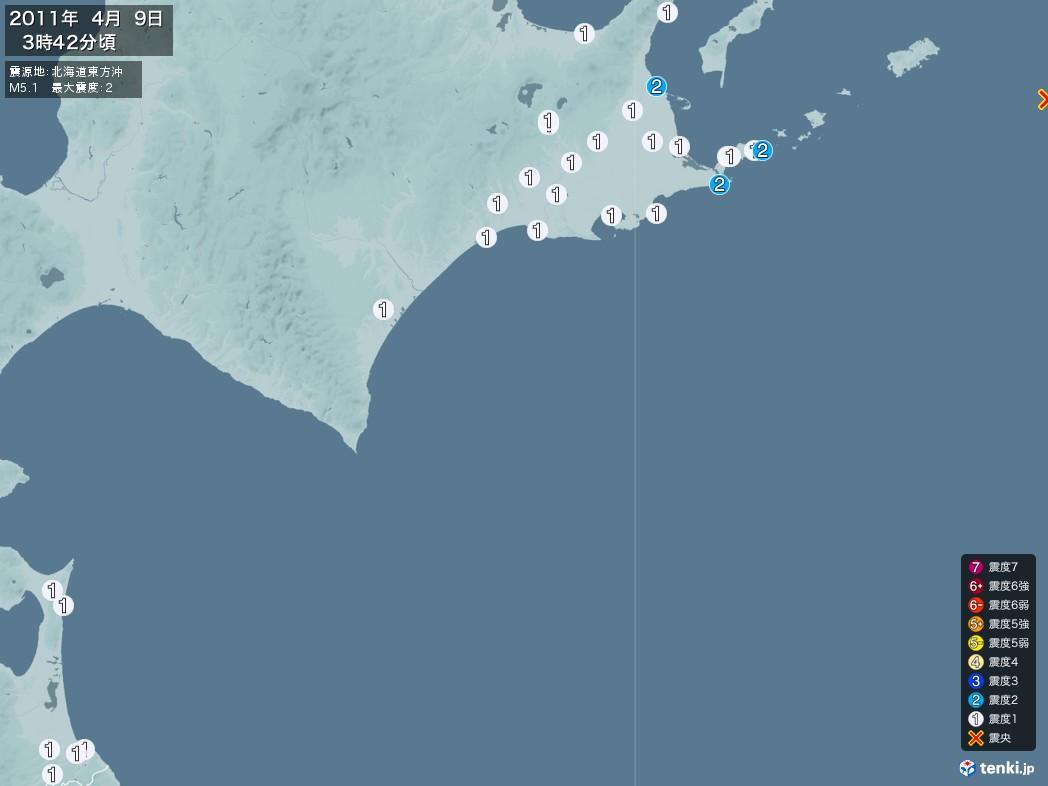 地震情報 2011年04月09日 03時42分頃発生 最大震度:2 震源地:北海道東方沖(拡大画像)