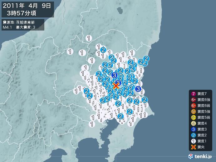 地震情報(2011年04月09日03時57分発生)