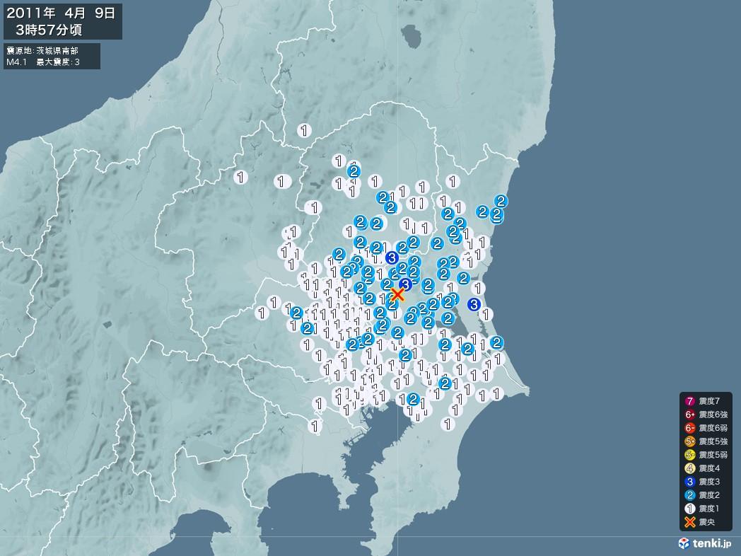 地震情報 2011年04月09日 03時57分頃発生 最大震度:3 震源地:茨城県南部(拡大画像)