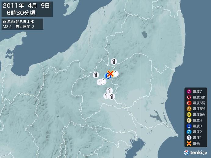 地震情報(2011年04月09日06時30分発生)