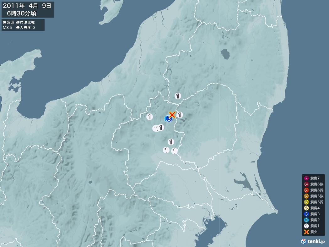 地震情報 2011年04月09日 06時30分頃発生 最大震度:3 震源地:群馬県北部(拡大画像)