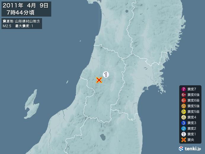 地震情報(2011年04月09日07時44分発生)