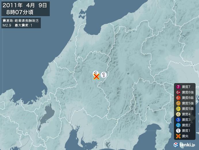 地震情報(2011年04月09日08時07分発生)
