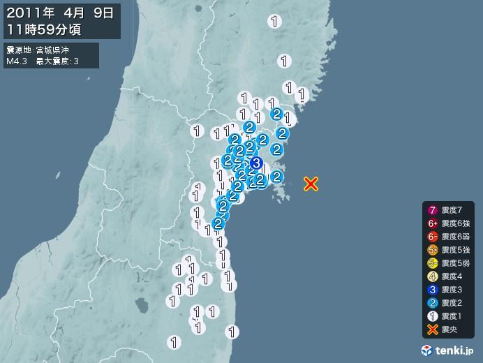 地震情報(2011年04月09日11時59分発生)