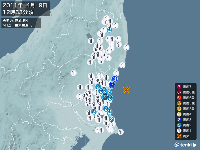 地震情報(2011年04月09日12時33分発生)