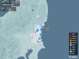 2011年04月09日16時28分頃発生した地震