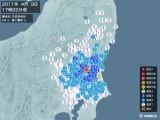 2011年04月09日17時02分頃発生した地震