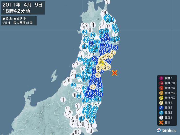 地震情報(2011年04月09日18時42分発生)