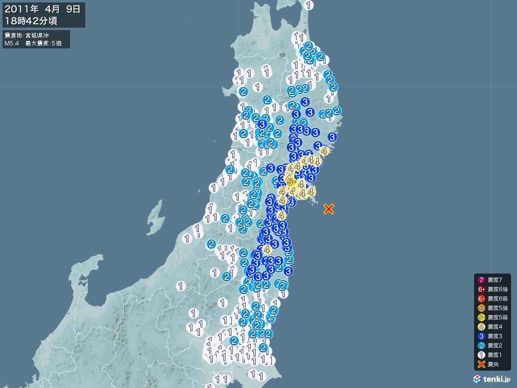 地震情報 2011年04月09日 18時42分頃発生 最大震度:5弱 震源地:宮城県沖(拡大画像)