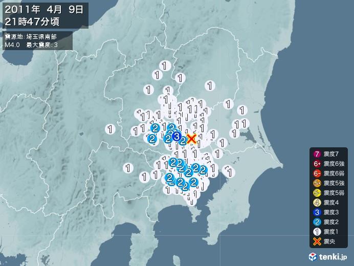 地震情報(2011年04月09日21時47分発生)