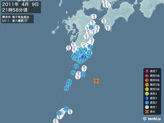 地震情報(2011年04月09日21時58分発生)
