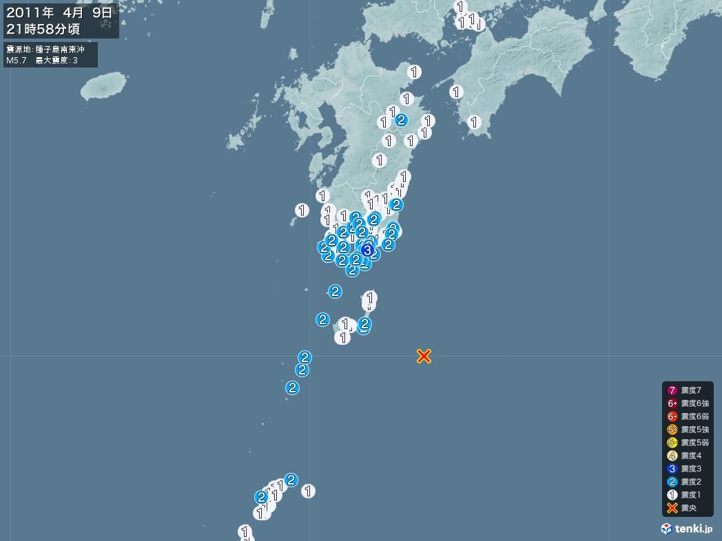 地震情報 2011年04月09日 21時58分頃発生 最大震度:3 震源地:種子島南東沖(拡大画像)