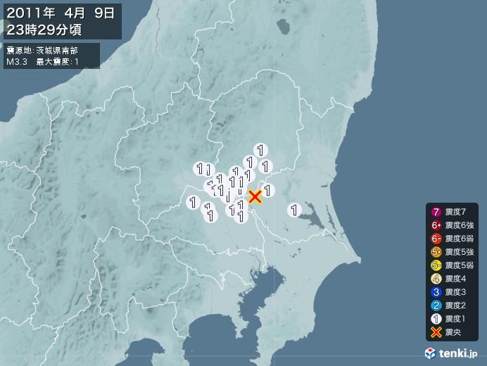 地震情報(2011年04月09日23時29分発生)