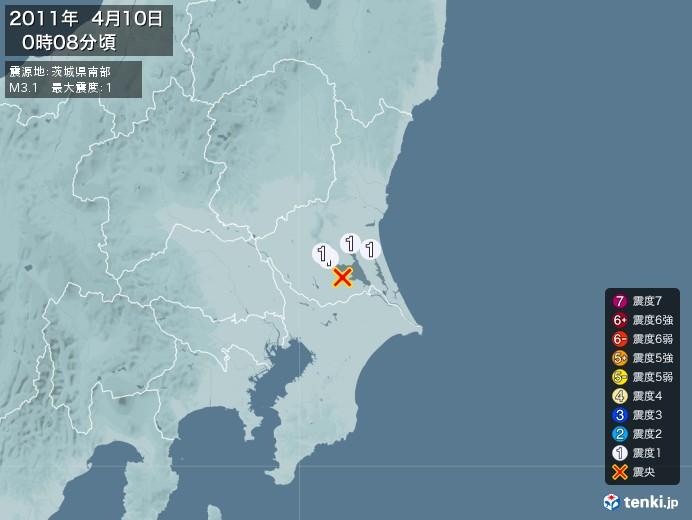 地震情報(2011年04月10日00時08分発生)