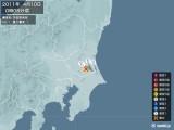 2011年04月10日00時08分頃発生した地震