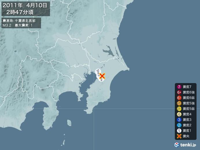 地震情報(2011年04月10日02時47分発生)