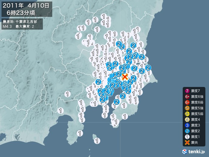地震情報(2011年04月10日06時23分発生)