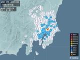 2011年04月10日06時23分頃発生した地震