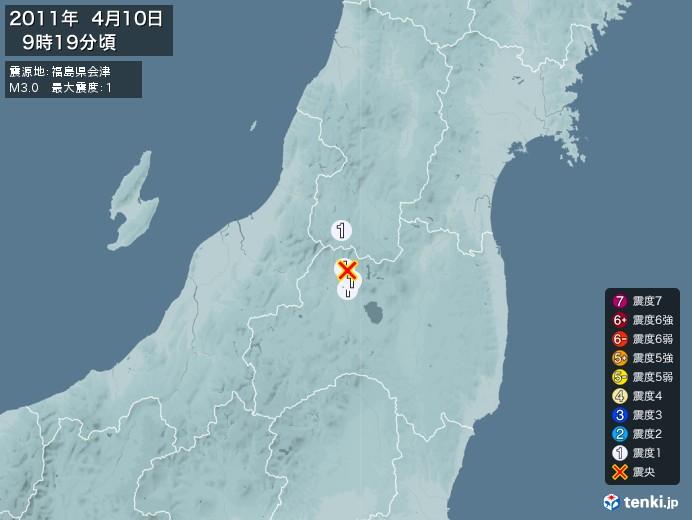 地震情報(2011年04月10日09時19分発生)