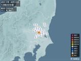 2011年04月10日12時22分頃発生した地震