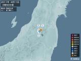 2011年04月11日00時50分頃発生した地震